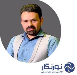 سید بهمن فاطمی