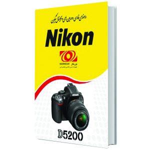 راهنمای فارسی دوربین Manual Book D5200