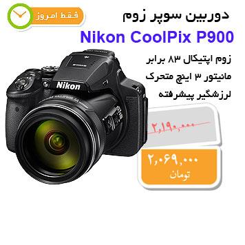 راهنمای دوربین نیکون p900