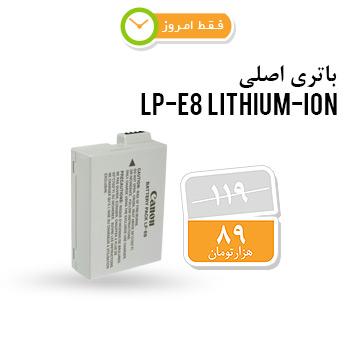 باتری LP-E8