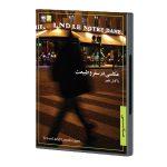 DVD عکاسی در سفر و طبیعت
