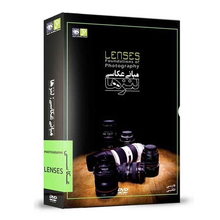 DVD مبانی عکاسی لنزها ۱,۲