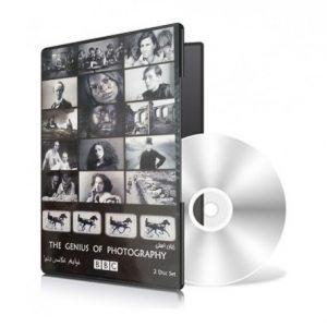DVD نوابغ عکاسي جهان