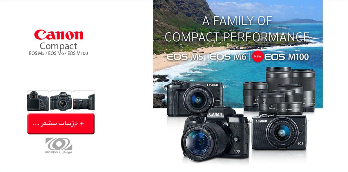 فروش انواع دوربین