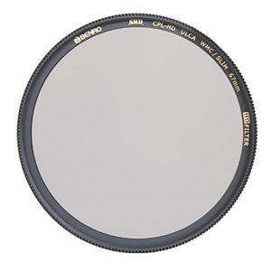 فیلتر عکاسی بنرو CPL-HD WMC 67mm