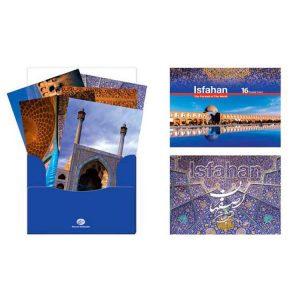 کارت پستال اصفهان