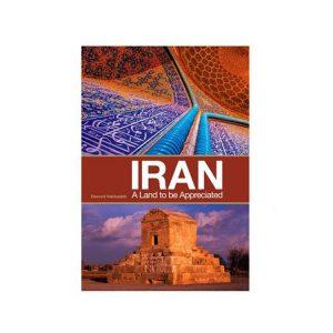 کتاب ایران سرزمینی که باید شناخت