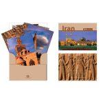 کارت پستال ایران