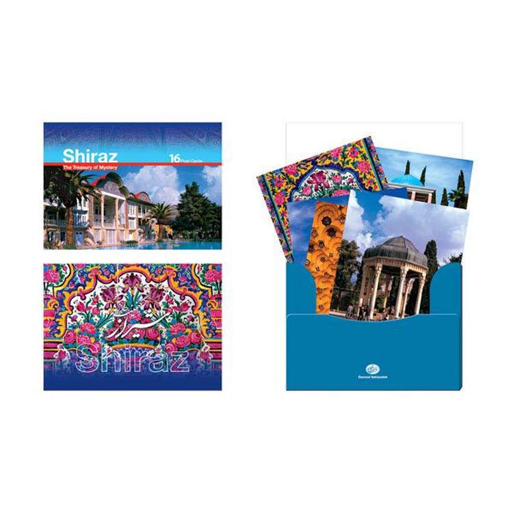 کارت پستال شیراز