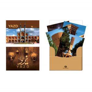 کارت پستال یزد