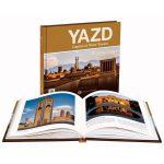 کتاب یزد پایتخت بادگیرها