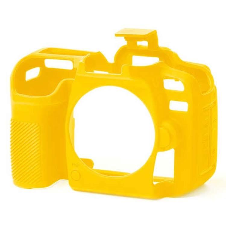 کاور سیلیکونی نیکون D7500 رنگ زرد