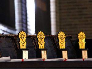 آثار راه یافته به نمایشگاه پنجمین جشنواره عکس نورنگار مشخص شد