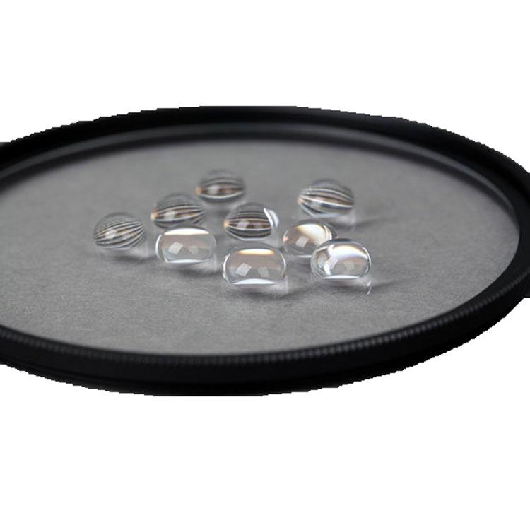 فیلتر هایدا Haida MC UV Pro II 72 mm