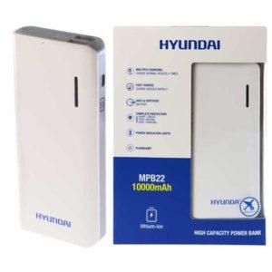 پاور بانک هیوندای Hyundai MBP22