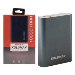 پاور بانک کولومن Koluman KP-120