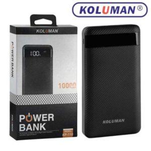پاور بانک کولومن Koluman KP-110