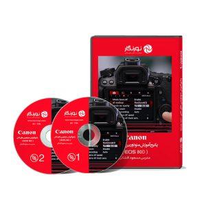 منوی دوربین کانن EOS 80D