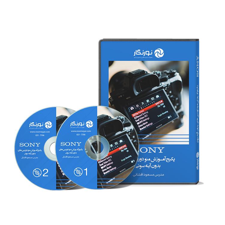 لنز سامیانگ Samyang AF 24mm f/2.8 FE for Sony Eفیلم آموزش منوی دوربین بدون آینه A7RIII