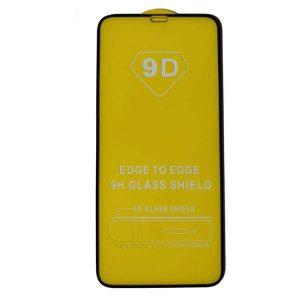 محافظ صفحه گوشی IPhone XS Max 9D