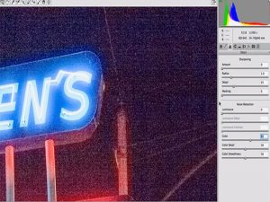 آموزش کاهش نویز تصویر در فتوشاپ