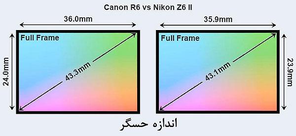ZR-13.jpg