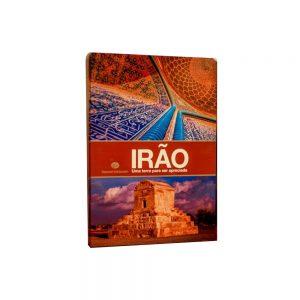 کتاب ایران سرزمینی که باید شناخت پرتغالی