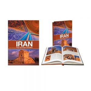کتاب ایران سرزمینی که باید شناخت فرانسه