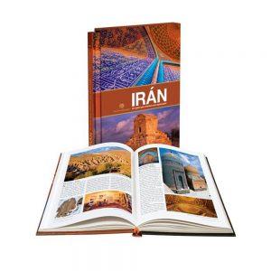 کتاب ایران سرزمینی که باید شناخت اسپانیایی